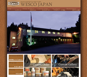 wesco_hp_image_20120501_l